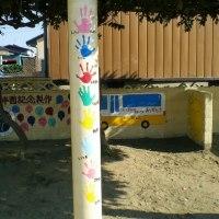 わかば幼稚園1