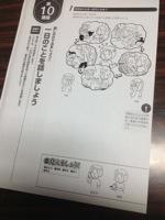 20130130-165425.jpg