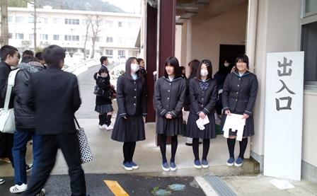 日星高等学校