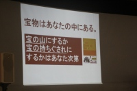 9月今井2